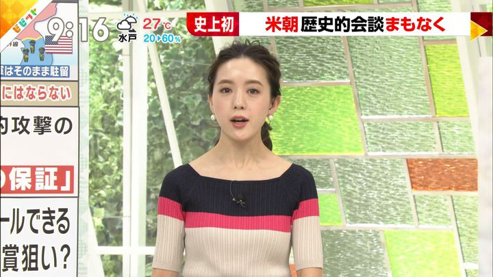 2018年06月12日古谷有美の画像03枚目