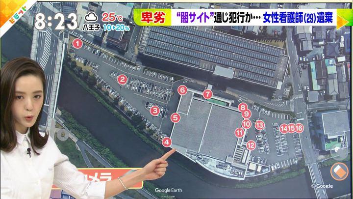 2018年06月14日古谷有美の画像02枚目