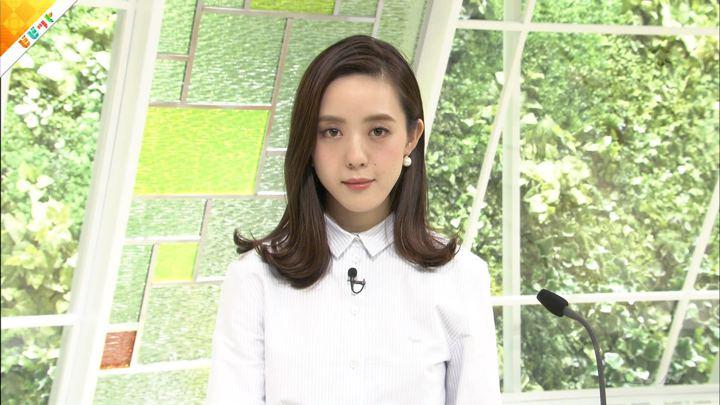 2018年06月14日古谷有美の画像09枚目