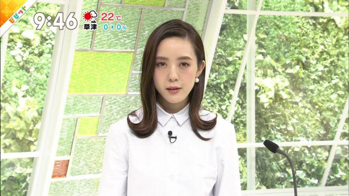 2018年06月14日古谷有美の画像13枚目
