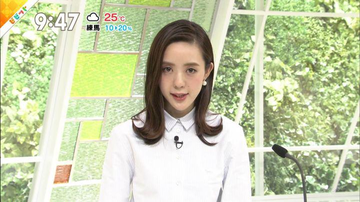 2018年06月14日古谷有美の画像14枚目