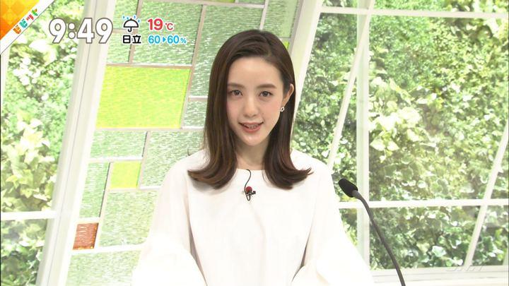 2018年06月15日古谷有美の画像07枚目