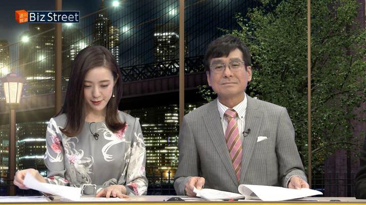 2018年06月16日古谷有美の画像16枚目