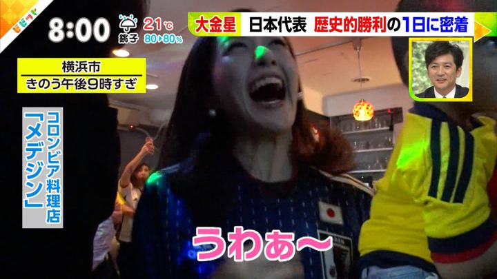 2018年06月20日古谷有美の画像02枚目