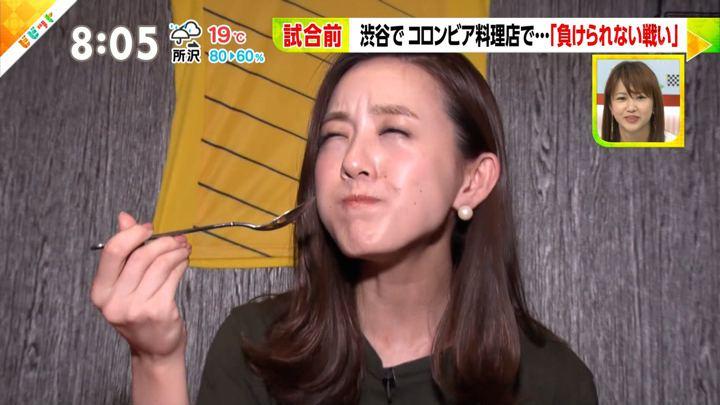 2018年06月20日古谷有美の画像14枚目