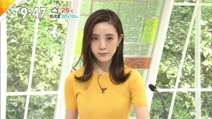 2018年06月21日古谷有美の画像13枚目