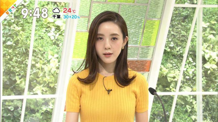 2018年06月21日古谷有美の画像14枚目