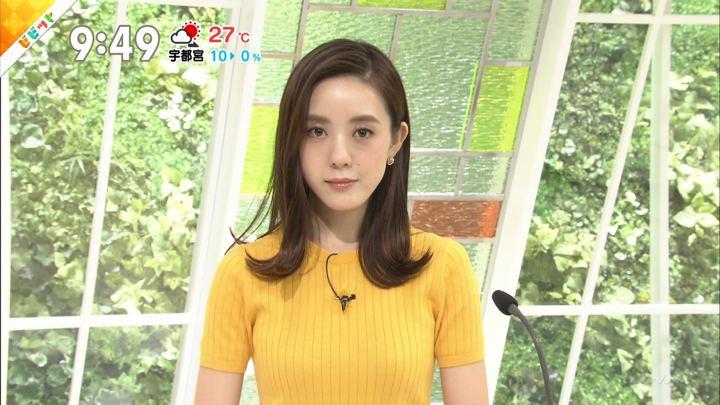 2018年06月21日古谷有美の画像15枚目