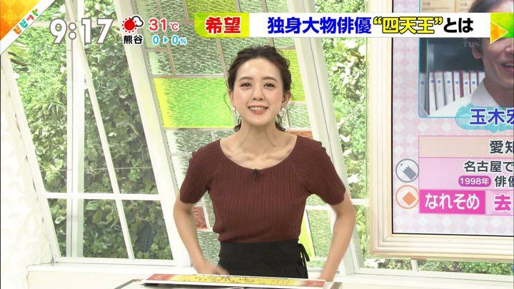 2018年06月22日古谷有美の画像09枚目