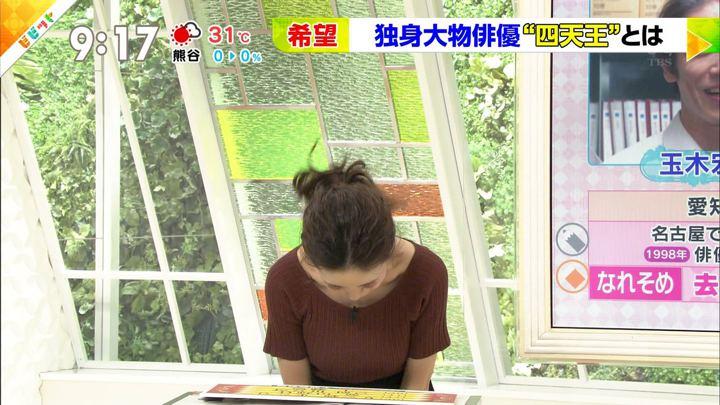 2018年06月22日古谷有美の画像10枚目
