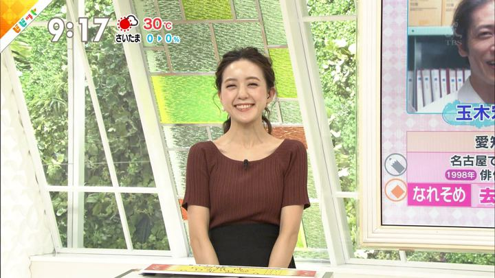2018年06月22日古谷有美の画像11枚目