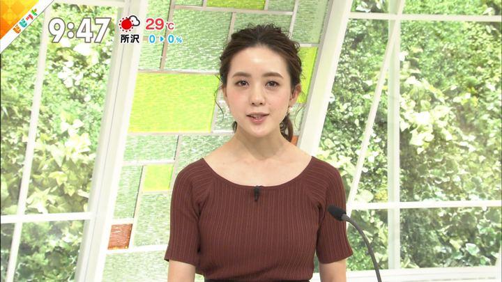 2018年06月22日古谷有美の画像15枚目