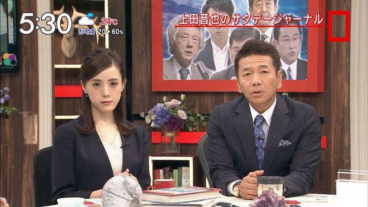 2018年06月23日古谷有美の画像01枚目