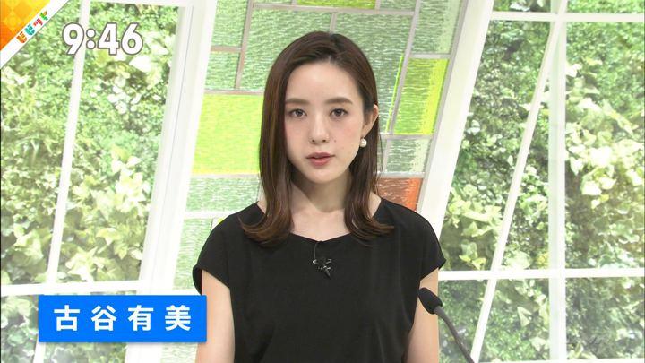 2018年06月25日古谷有美の画像12枚目