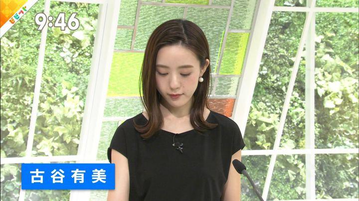 2018年06月25日古谷有美の画像13枚目