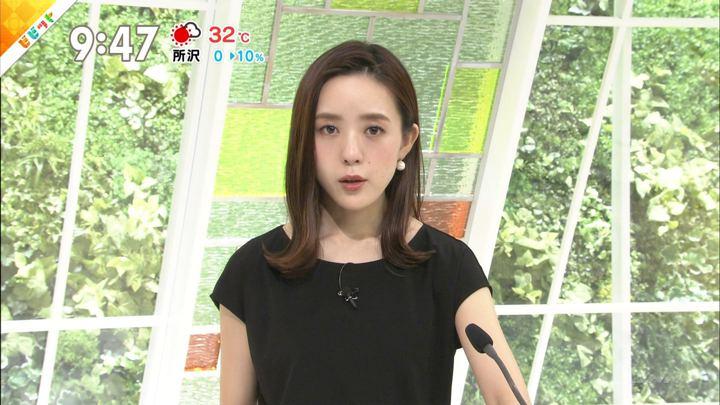 2018年06月25日古谷有美の画像14枚目