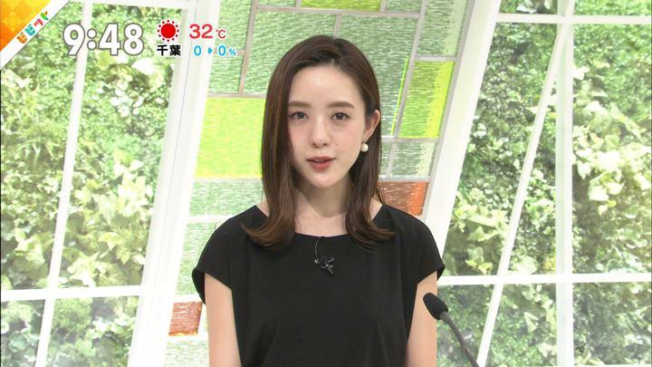 2018年06月25日古谷有美の画像16枚目