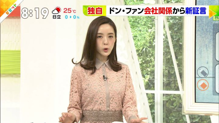 2018年06月26日古谷有美の画像01枚目