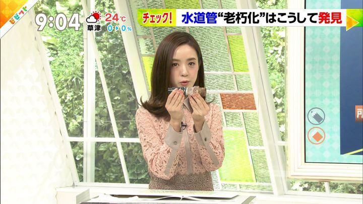 2018年06月26日古谷有美の画像12枚目