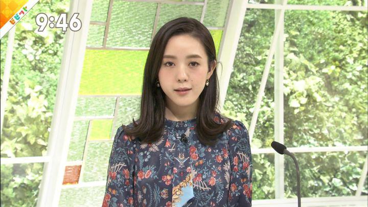 2018年06月28日古谷有美の画像11枚目