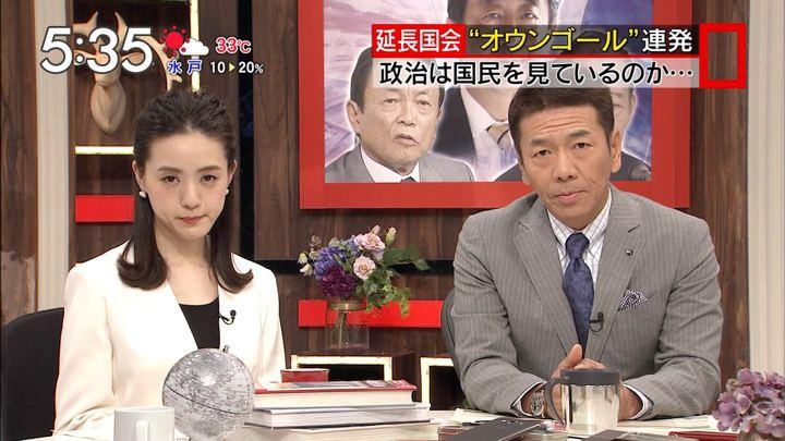 2018年06月30日古谷有美の画像01枚目