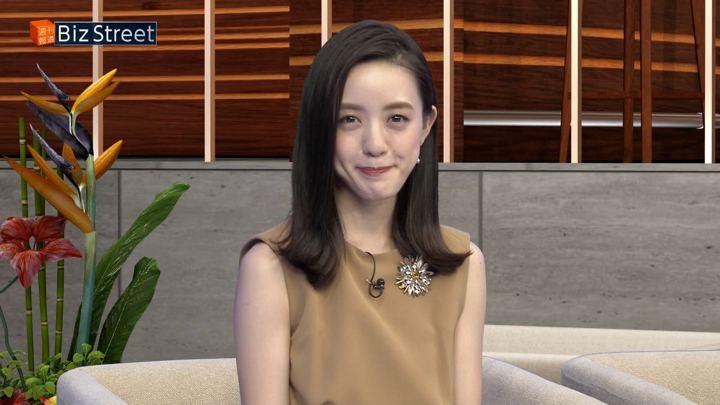 2018年06月30日古谷有美の画像20枚目