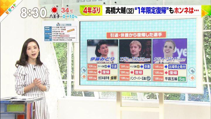 2018年07月02日古谷有美の画像04枚目