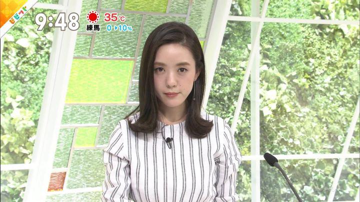 2018年07月02日古谷有美の画像07枚目