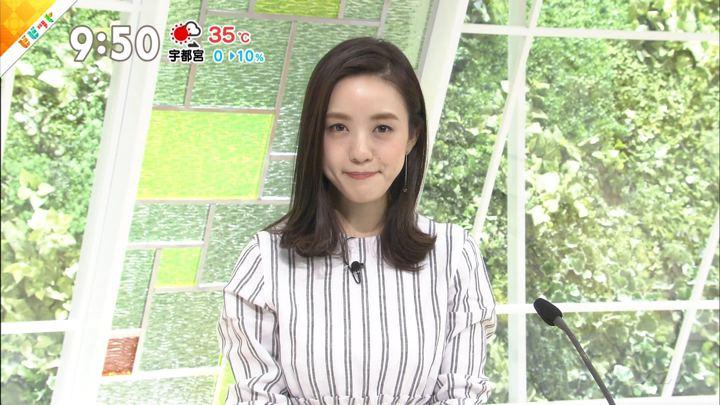 2018年07月02日古谷有美の画像09枚目