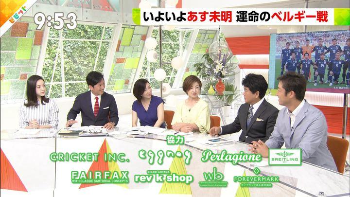 2018年07月02日古谷有美の画像10枚目