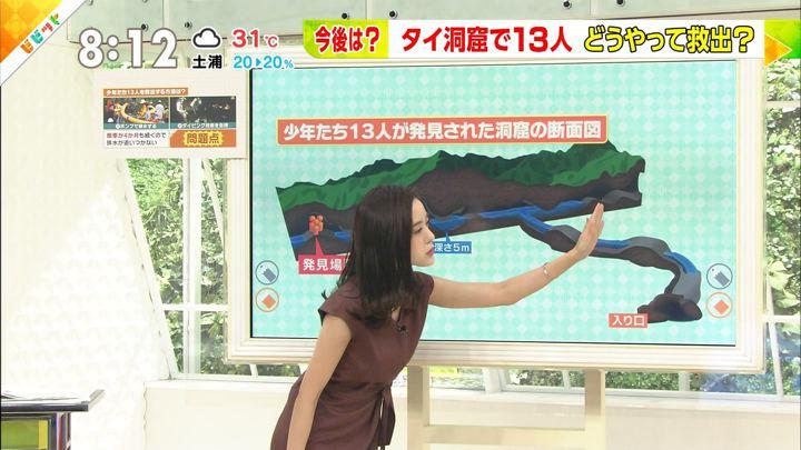 2018年07月04日古谷有美の画像05枚目