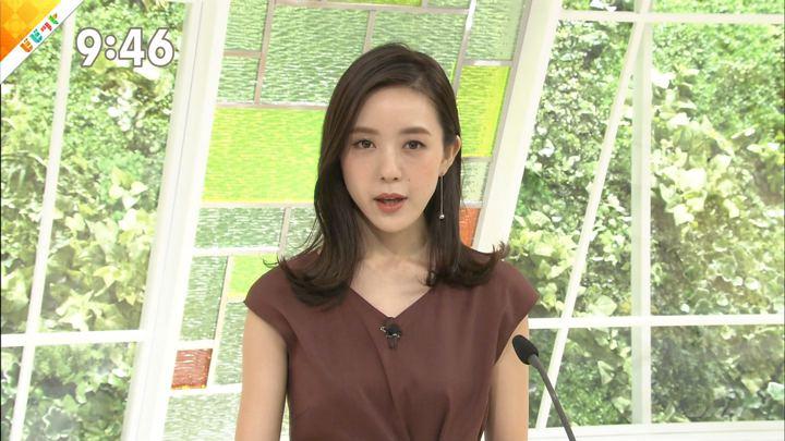 2018年07月04日古谷有美の画像09枚目