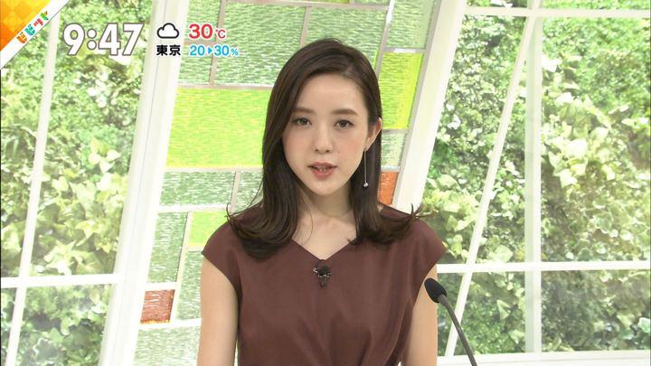 2018年07月04日古谷有美の画像12枚目