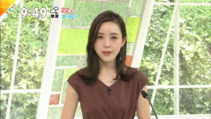 2018年07月04日古谷有美の画像13枚目