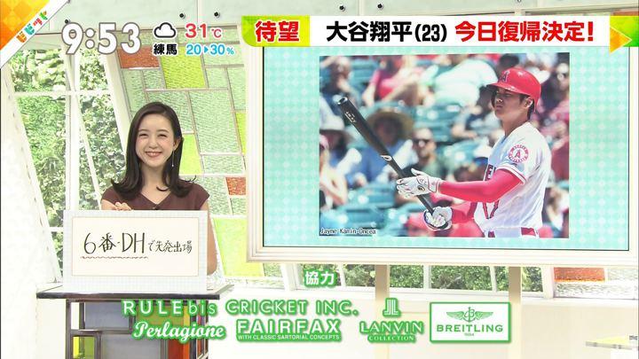 2018年07月04日古谷有美の画像15枚目