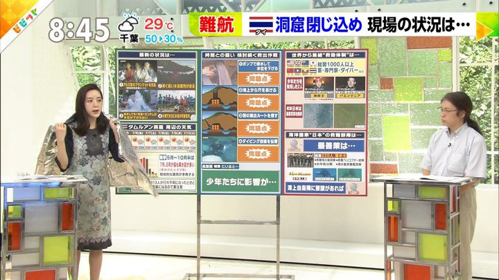 2018年07月05日古谷有美の画像02枚目