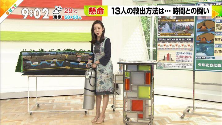 2018年07月05日古谷有美の画像07枚目