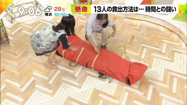 2018年07月05日古谷有美の画像11枚目