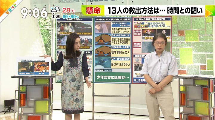 2018年07月05日古谷有美の画像12枚目