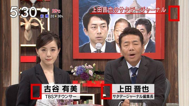 2018年07月07日古谷有美の画像02枚目