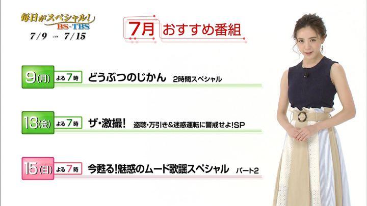 2018年07月07日古谷有美の画像28枚目