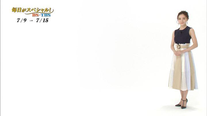 2018年07月07日古谷有美の画像31枚目