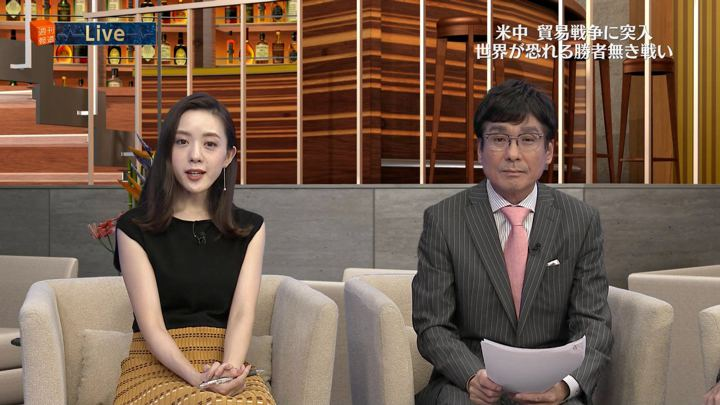 2018年07月07日古谷有美の画像38枚目