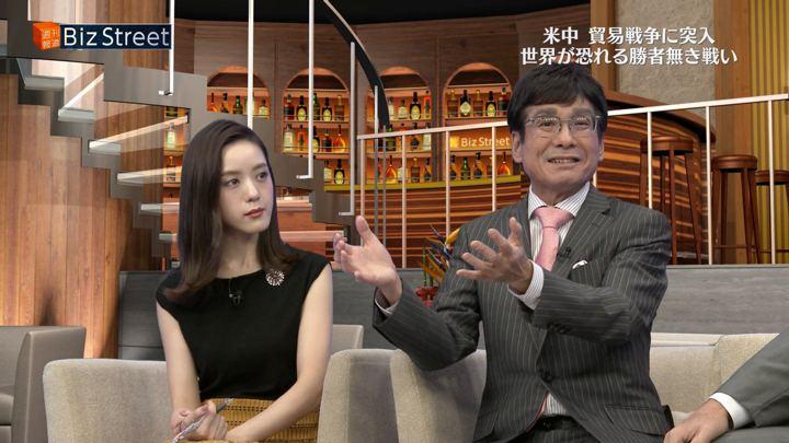 2018年07月07日古谷有美の画像41枚目