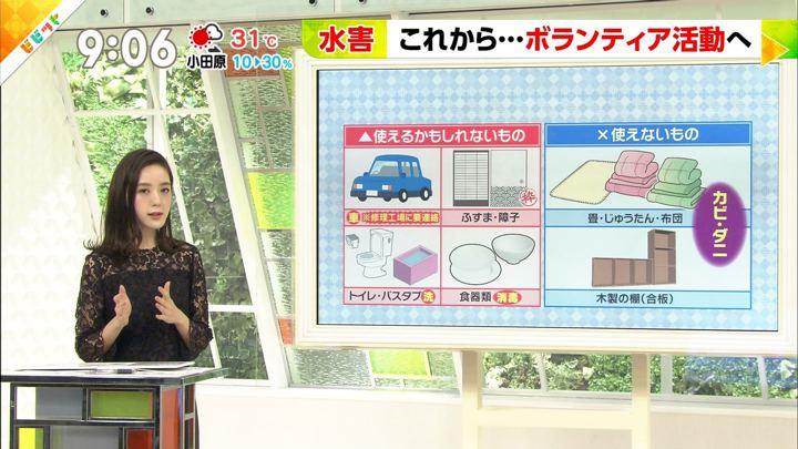 2018年07月10日古谷有美の画像04枚目