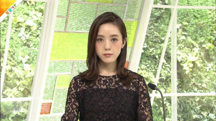 2018年07月10日古谷有美の画像05枚目
