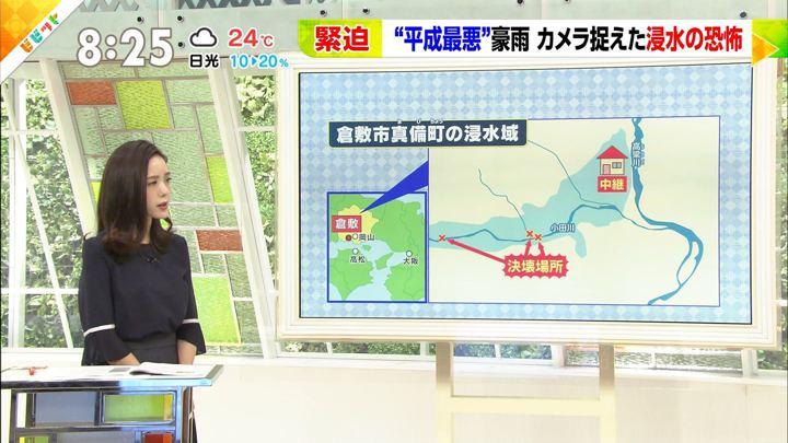 2018年07月11日古谷有美の画像03枚目