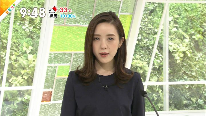 2018年07月11日古谷有美の画像08枚目