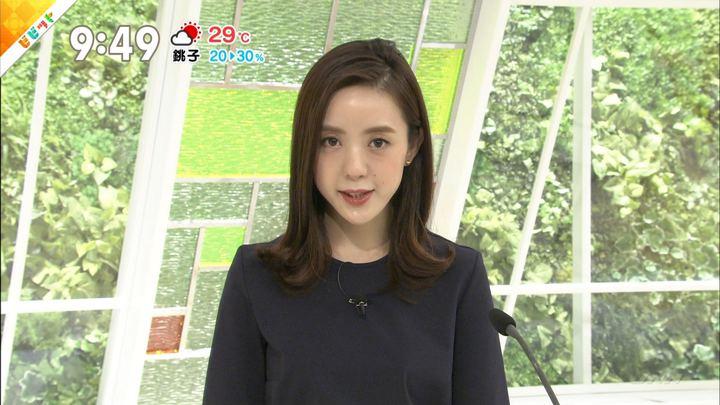 2018年07月11日古谷有美の画像09枚目