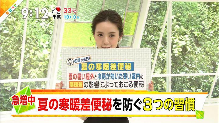 2018年07月13日古谷有美の画像01枚目